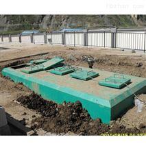 印染废水处理装置