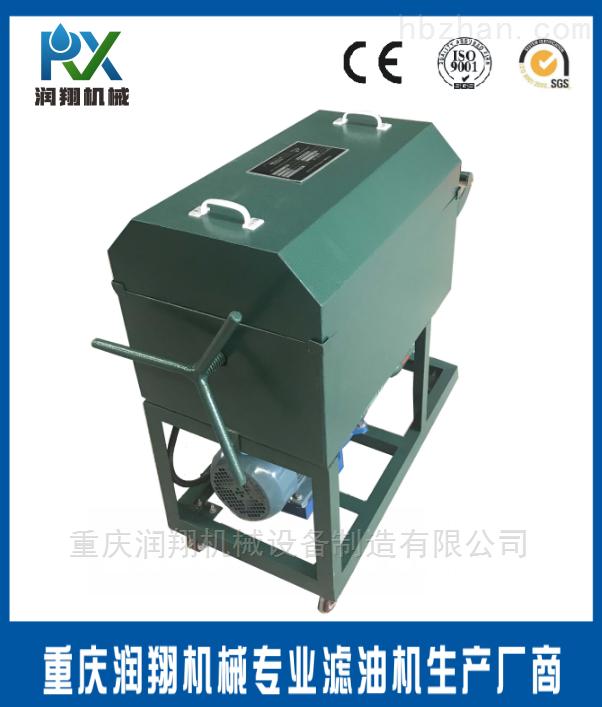 压缩机机油滤油机