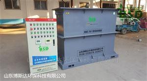 河北金属实验室污水处理设备处理新工艺