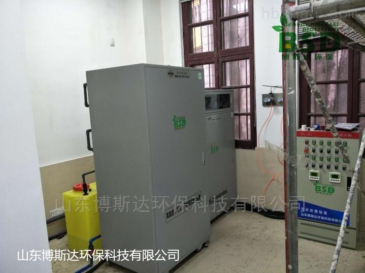 深圳病理科污水综合处理设备新款报价