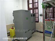 唐山病理科污水综合处理设备工艺设计