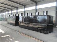 江苏扬州养殖屠宰一体化污水处理设备