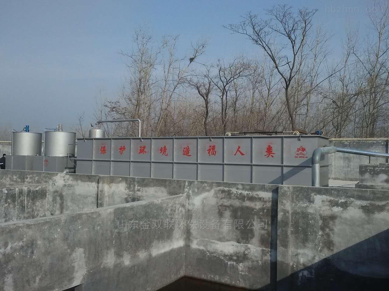 大型平流气浮污水处理机