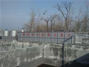 屠宰废水处理设备效果