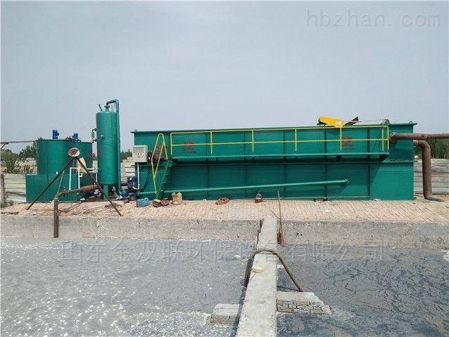 造纸废水处理设备全面介绍