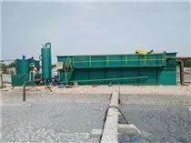SL徐州新皮革废水处理设备