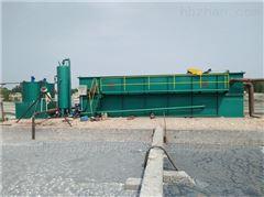 SL果酱加工厂污水处理设备