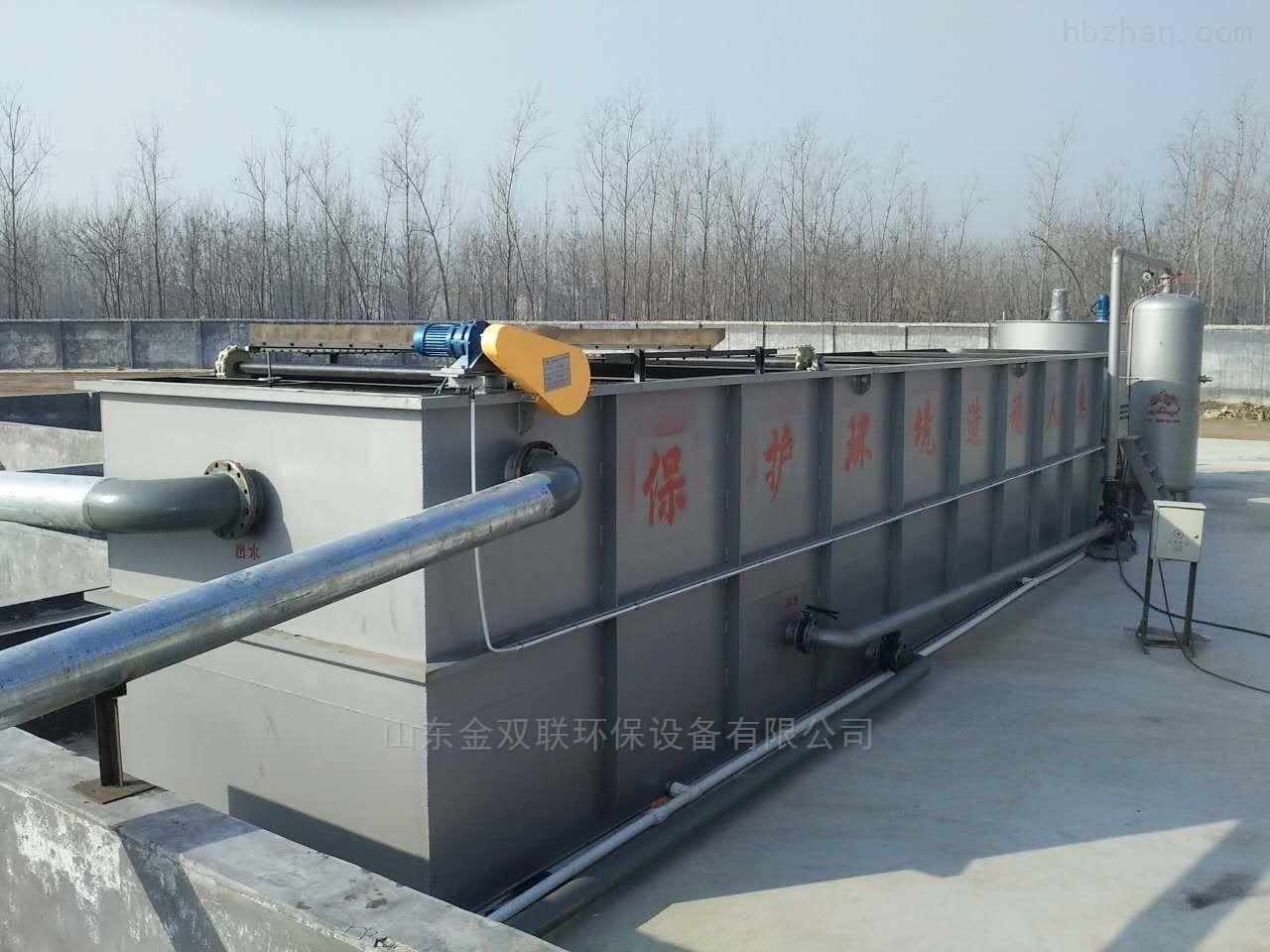 工业污水处理设备适用范围