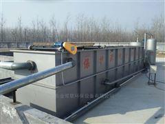 SL高效平流式溶气气浮机