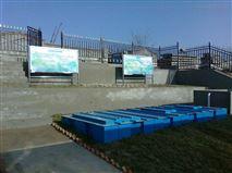 日處理500噸地埋式污水處理設備