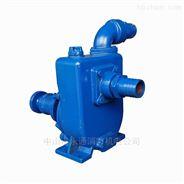 1.5寸自吸泵 园林工程用抽水泵