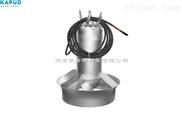 304不锈钢潜水搅拌机QJB7.5/12-620/3-480