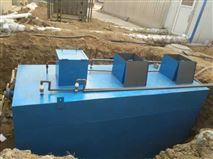 丽江地埋式一体化小型污水处理设备