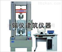 電子萬能材料試驗機主要配置