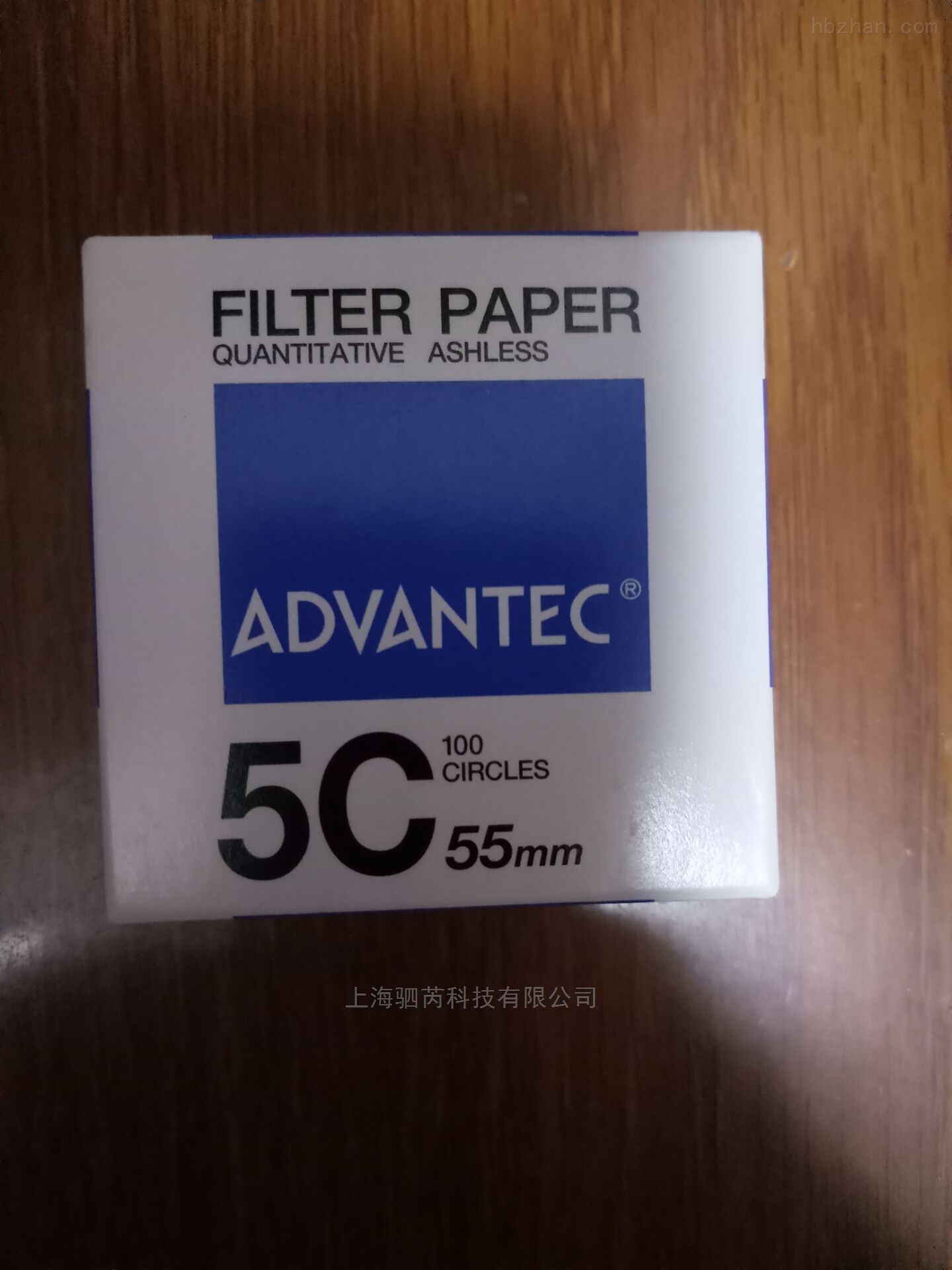 东洋ADVANTEC 5C定量滤纸