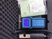 手持式防爆智能粉塵檢測儀