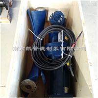 曝气池潜水推流器QJB3/4-1100/2-85P安装