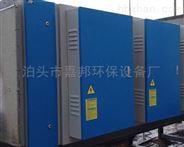 浅谈UV光氧废气净化器的使用及特点