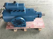 HSNH1700-46三螺杆泵用作循环泵