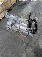 QJB-W/QHB型潜水回流泵生产厂家凯普德