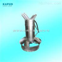 小型高速潜水搅拌器QJB0.37/6,S316不锈钢