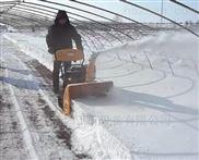 小型路面清雪机家用扫雪机扫雪的理想选择