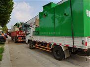 黄石地埋式污水处理设备设施
