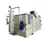 平流式溶气气浮机家具喷漆工业废水处理设备