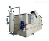 乳业废水处理设备平流式溶气气浮机多少钱