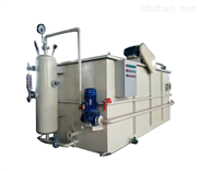 平流式溶气气浮设备选择技巧