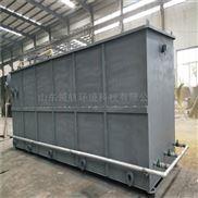 山东领航 电镀污水处理设备 生产厂家
