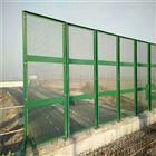防落网桥梁护栏网