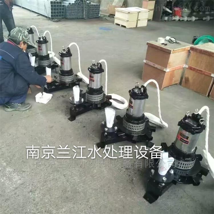 QXB2.2离心式潜水曝气机工作原理