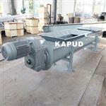 KAPUD品牌 螺旋输送机-无轴式WLS型