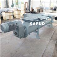 环保废杂料处理 不锈钢WLS无轴螺旋输送机
