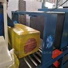 SBS防水卷材包装机自动套膜热缩机价格