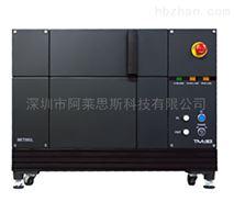 日本BETHEL熱分析儀器熱物性顯微鏡