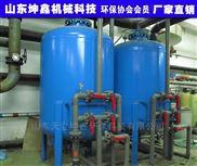 高效活性炭过滤器污水处理设备