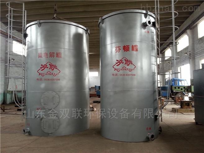高效油墨废水处理设备特点