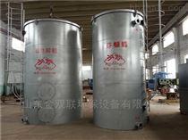 SL油墨废水处理设备应用领域