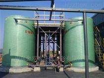 新型印染污水处理设备