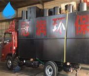 一体化食品加工废水处理设备工艺流程