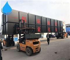 大型一体化医院污水处理设备选型