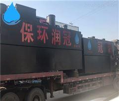 养殖屠宰厂废水处理设备
