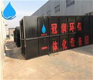 小型生活污水处理设备尺寸介绍