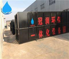 GRWSZ农村扶贫分散式小规模生活污水处理设备