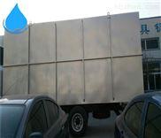 供應醫院污水處理設備裝置