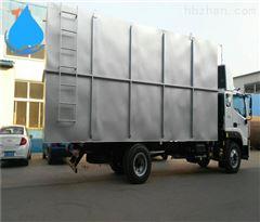 糕点食品污水处理设备
