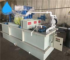 一体化食品污水处理设备 溶气气浮机