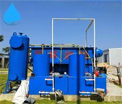 塑料颗粒污水处理设备溶气气浮机
